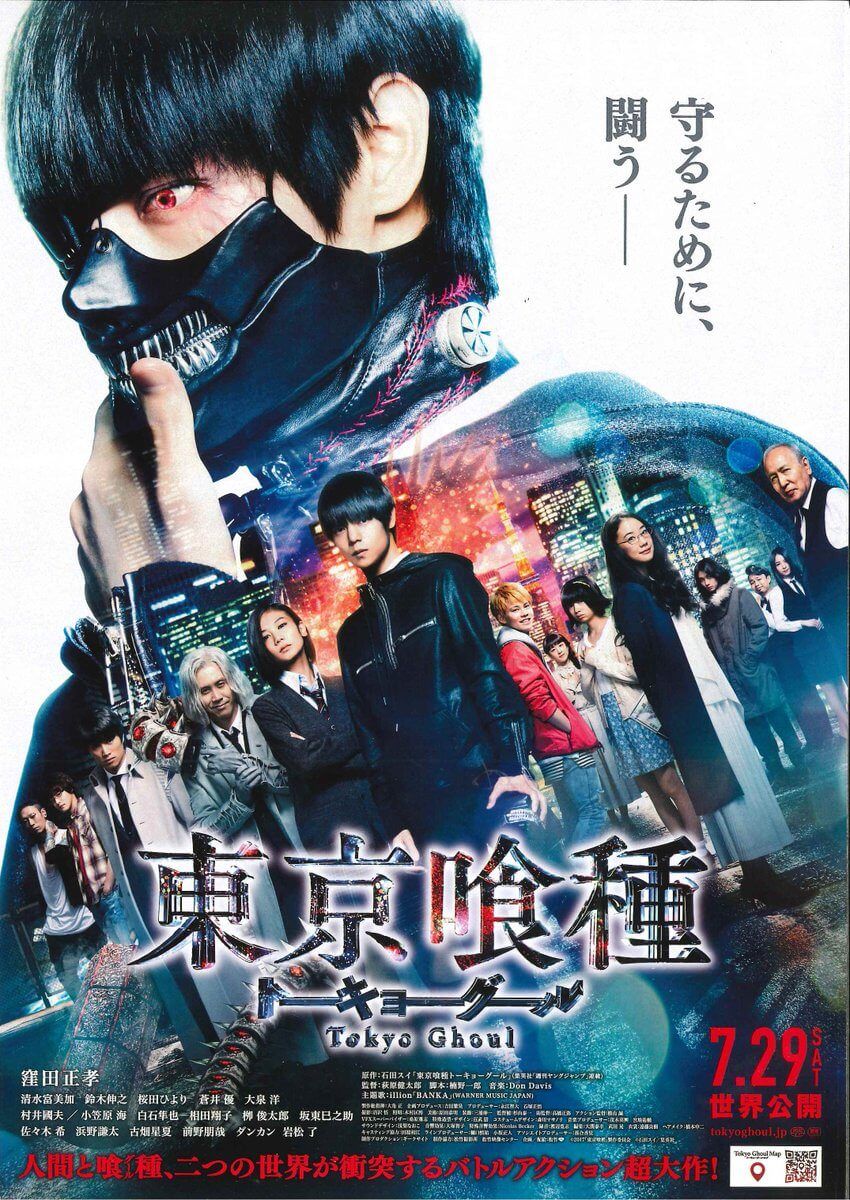Tokyo Ghoul live-action