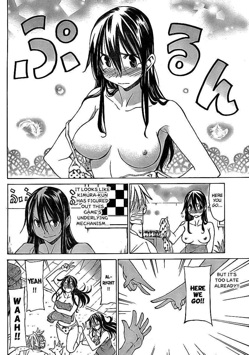 Imgsrc nudist young girls