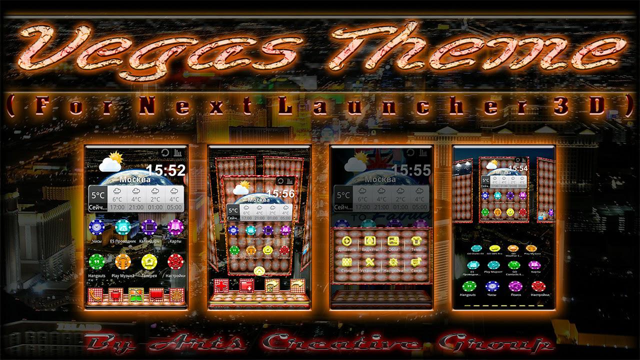 Next_Launcher_Theme_Vegas2D.png