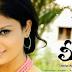 మిస్ లీలావతి (2015) తెలుగు DVDScr 950MB