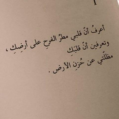 كلام حب غزل كلام حب عشق وهيام غرامية كلمات حب للعشاق غرامية
