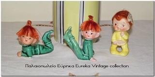 http://www.eurekashop.gr/2014/03/1960s_19.html