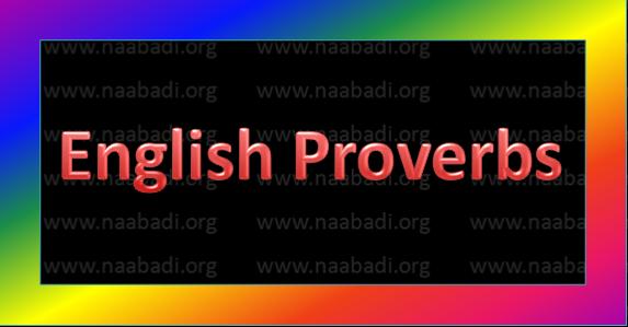 900 English Proverbs for school children (www.naabadi.org)