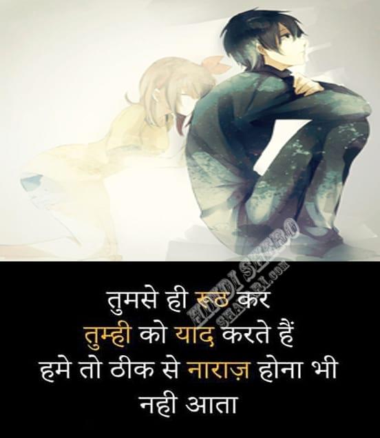 Heart Touching Broken Heart Love Shayari