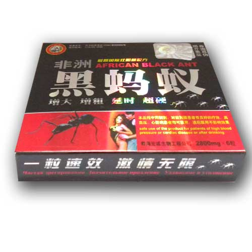 African Black Ant Pills African Black Ant Male