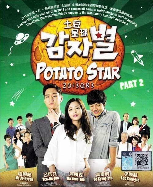 Ngôi Sao Khoai Tây - Potato Star 2013QR3 (2013)