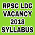 RPSC LDC Vacancy 2018 Syllabus in Hindi PDF & Tips to Prepare For Exam हिंदी में