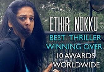 Ethir Nokku – Award Winning Tamil Short Film 2017 | by Aditya Narayanan