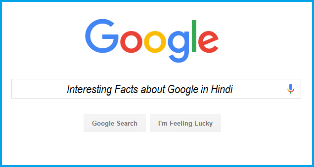 Interesting-Facts-Google
