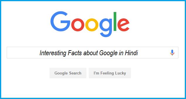 Interesting-Facts-Google