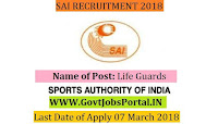 Sports Authority of India Recruitment 2018– Life Guards