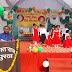 श्रीमती राम रानी देवी चौरसिया पब्लिक स्कूल का वार्षिकोत्सव 'प्रेरणा-दिवस' व पुस्तक 'मेरा जीवन संघर्ष' का विमोचन हुआ सम्पन्न।