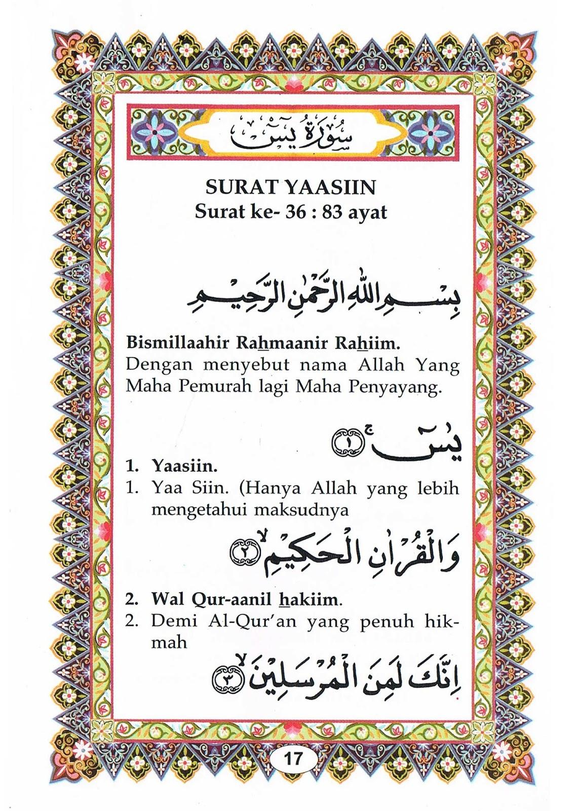 Download Isi Buku Yasin Dan Tahlil Cdr : download, yasin, tahlil, Download, Yasin, Tahlil