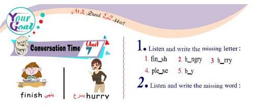 أقوى مذكرة لغة انجليزية للصف الثاني الابتدائي ترم ثاني ٢٠١٩  مستر سعيد الحيت