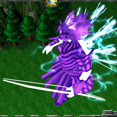 naruto castle defense 6.2 Full Body Susano
