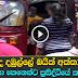 Dambulla Bike Akka - Watch Video