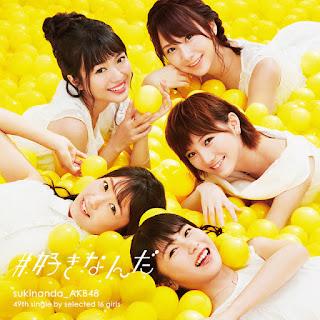 月の仮面-歌詞-AKB48