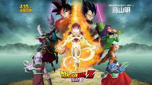 Dragon Ball Z: Fukkatsu no F - VietSub (2013)