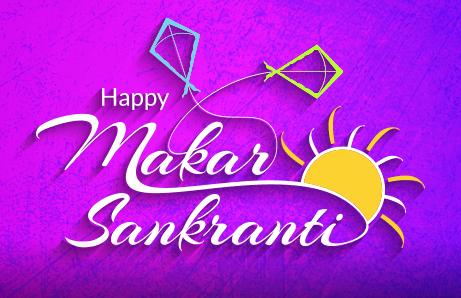 Makar Sankranti   makar sankranti 2019 in hindi