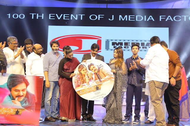 Agnyaathavaasi Audio Launch Photos ,Agnyaathavaasi audio release photos ,Pawankalyan Agnyaathavaasi  Audio function photos ,Agnyaathavaasi Photos,Pawankalyan at Agnyaathavaasi audio release,Agnyaathavaasi Trivikram Pawankalyan Agnyaathavaasi audio release,Pawankalyan and Trivikram at Agnyaathavaasi  audio release Telugucinemas.in Agnyaathavaasi