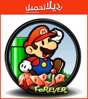 تحميل لعبة ماريو 2017