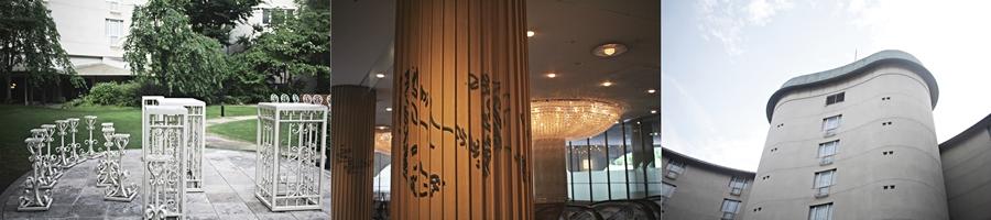 hotel group kyoto osaka prince hotel