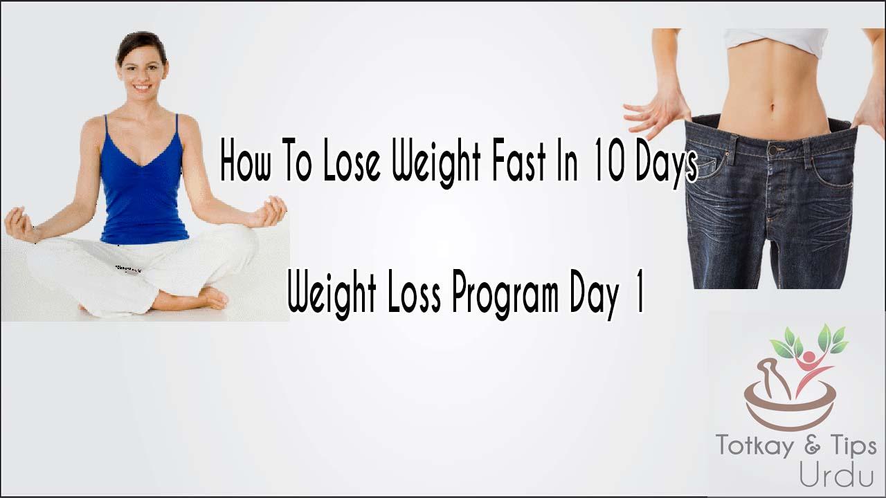 Lose weight tips hindi language