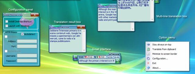 gtrans-traduttore