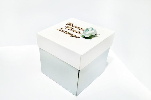 Box na chrzest