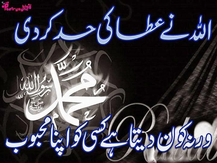 Allinallwalls : facebook post pictures, fb post pics, islamic facebook posts, best facebook ...