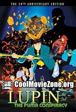 Lupin III: The Fuma Conspiracy (1987)