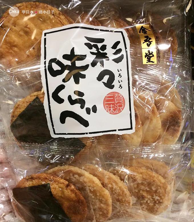 學日本過小日子: 日本仙貝-2015新排名 松崎煎餅:草加仙貝最好吃