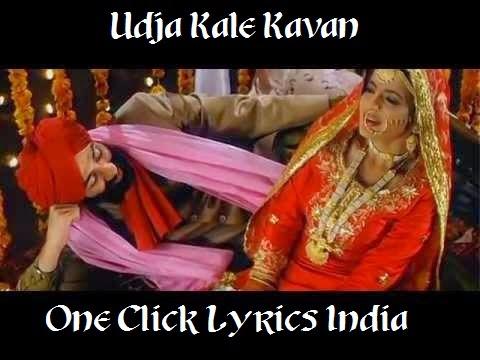 Udja Kale Kawan Song Lyrics