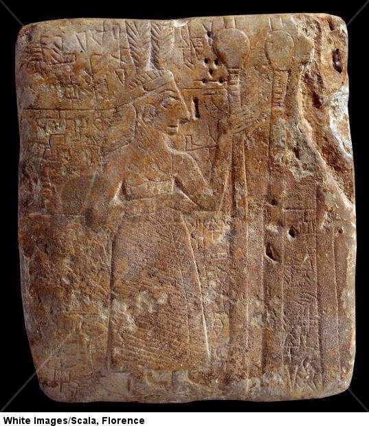 Liam Roberts BAGD YR2 Mesopotamian Art