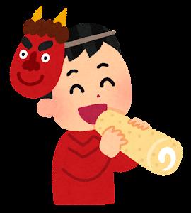 恵方ロールケーキを食べる男の子のイラスト(黒)