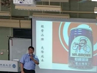 葡萄王生技股份有限公司陳勁初副總經理