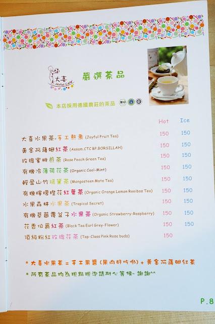 12079941 888048284581751 8878430447686492485 o - 西式料理|大喜 Joyful Cafe