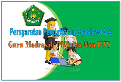 bantuan beasiswa tahun 2017
