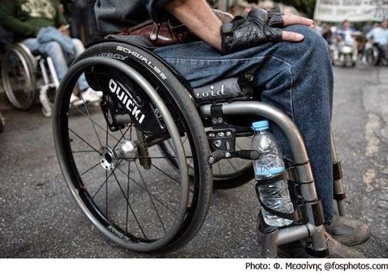 Άρτα: Δράσεις ενόψει της Παγκόσμιας Ημέρας Ατόμων με Αναπηρία απο το Κέντρο Δημιουργικής Απασχόλησης Άρτας
