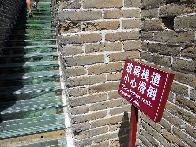 Funny translation from Chinese to English on the Mutianyu Section of the Great Wall of China
