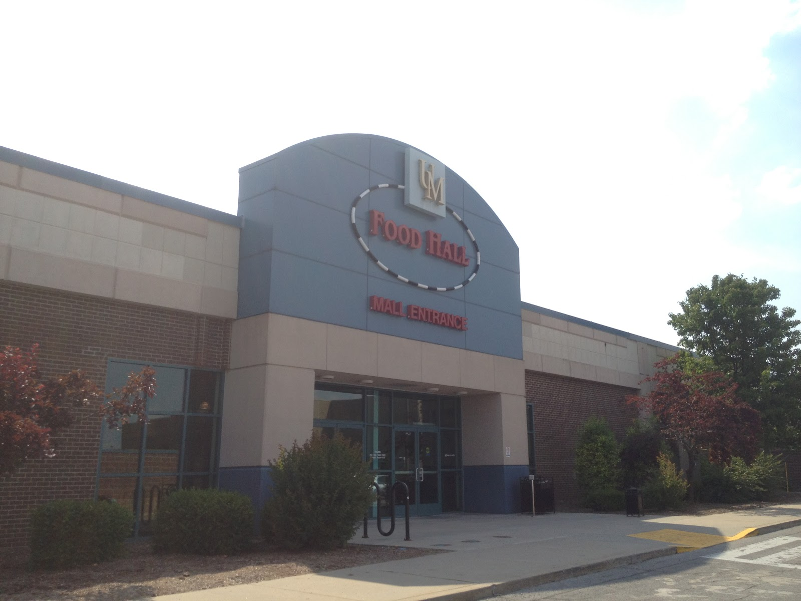 Dead And Dying Retail University Mall In Carbondale Illinois