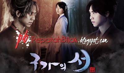 Film Korea Gu Family Book