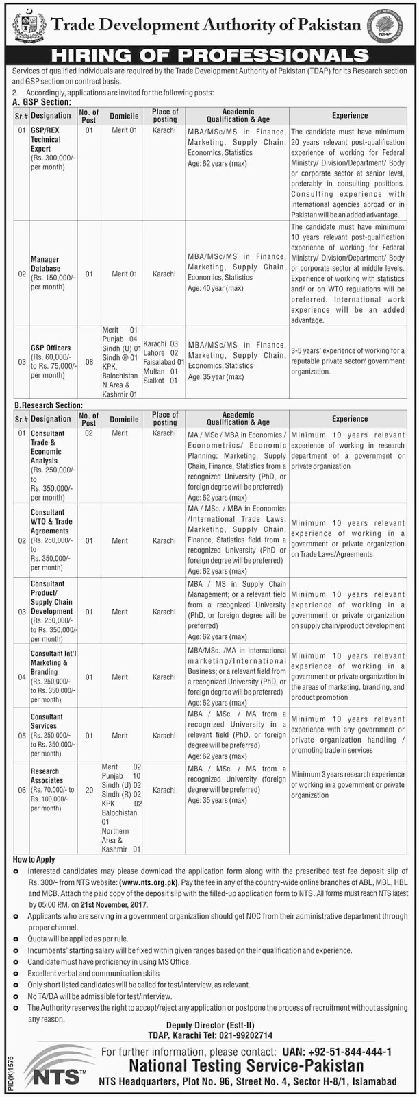Trade development Authority of Pakistan jobs,GSP jobs,Researcher jobs,karachi jobs, Pakistan Jobs, Jobs in Pakistan, Jobs in Sindh, Finance Jobs, Supply Chain Jobs, Economics jobs