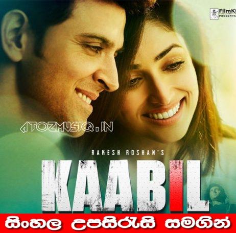 Sinhala Sub - Kaabil (2017)