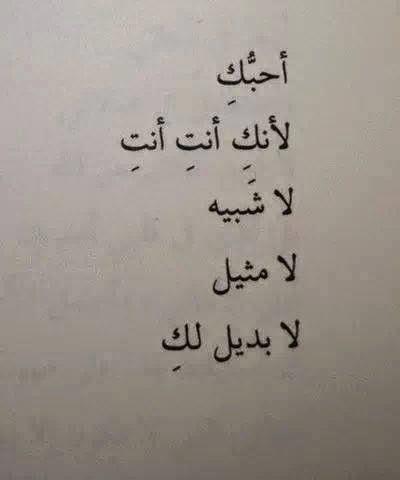 Learn real Arabic