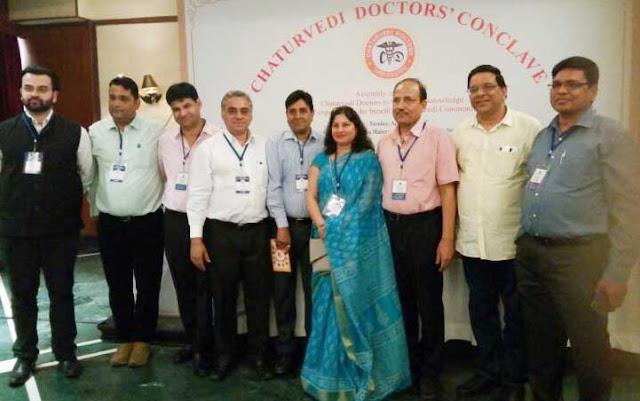 Chaturvedi-Doctors-Conclave-Meeting-Delhi