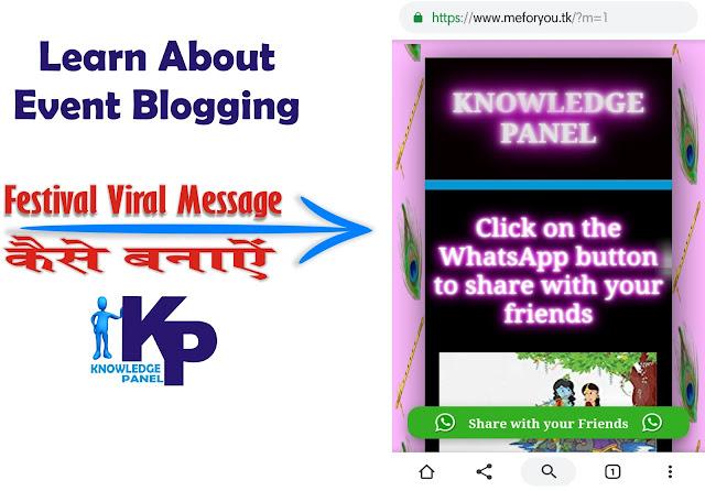 whatsapp viral script for blogger