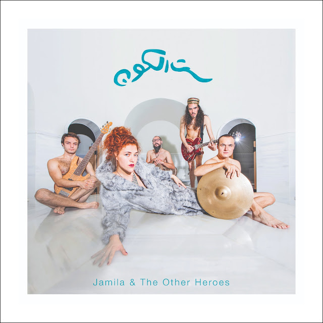 """Aliens In My Bed"" est le nouveau single de Jamila & The Other Heroes et préfigure l'album Sit El Kon (The Grandmother of the Universe)"