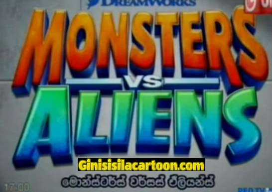 Monsters vs Aliens -25