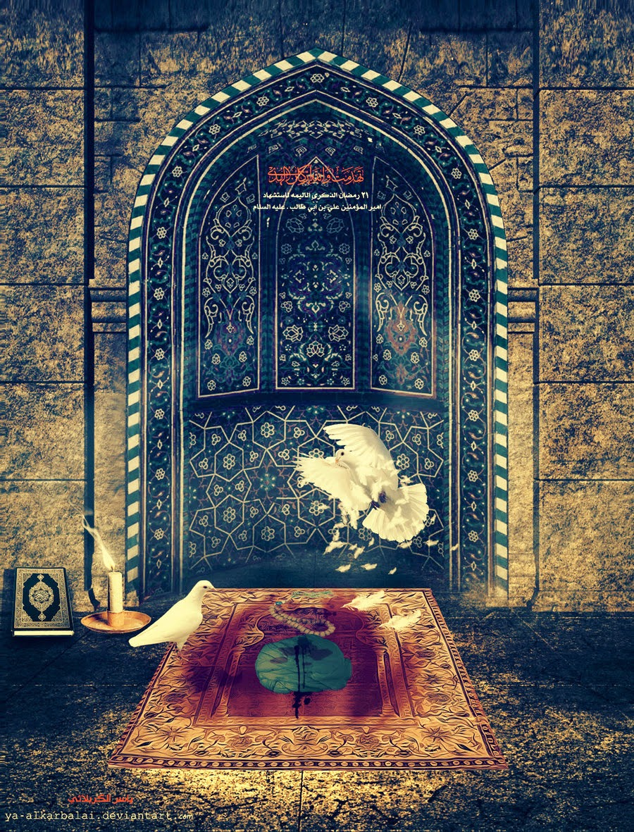 Non Muslim Perspective On The Revolution Of Imam Hussain: On The Reality Of This World ~ Imam Ali